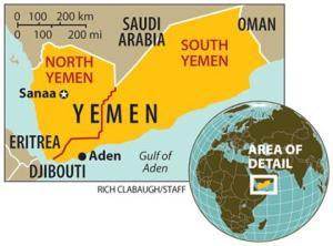 División Yemen